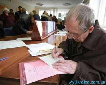 Как заполнить документы, есть ли подвохи?