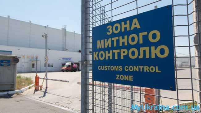 Товары для ввоза на Украину