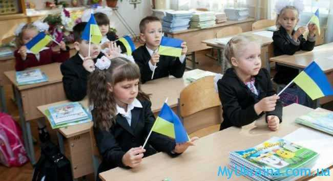 ученики на уроке