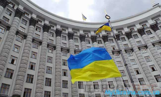 В правительстве Украины