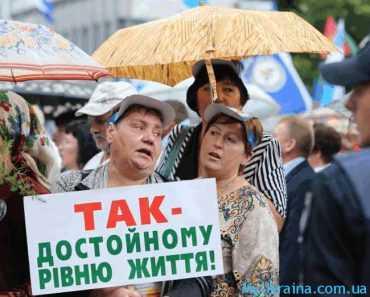 рост экономики в Украине обозначен