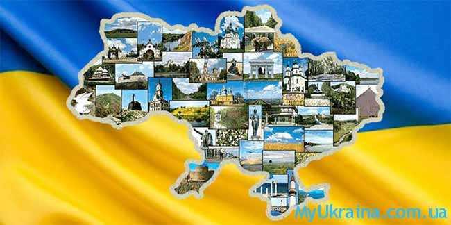 какие перспективы у Украины