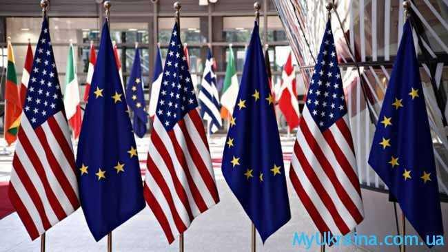 Соединенные Штаты и Европейский союз