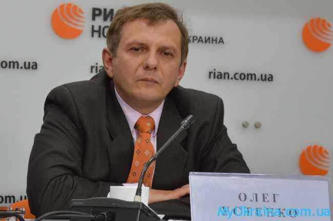 В Фонде Блейзера работает Олег Устенко