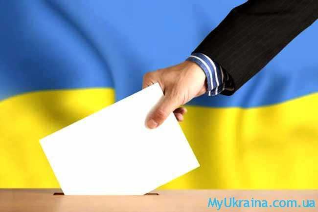 когда парламентские выборы в Украине 2018?