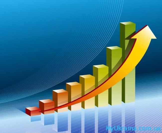 наметился рост ВВП