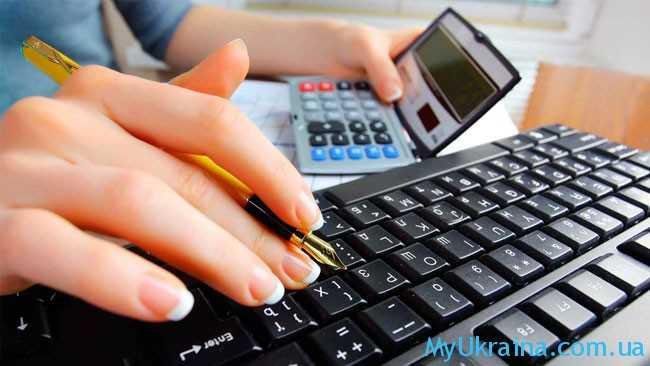 сроки и обязанности бухгалтера