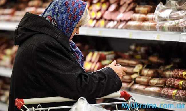 Экономика в Украине