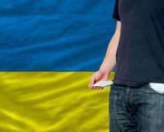 населению Украины не стоит впадать в отчаяние