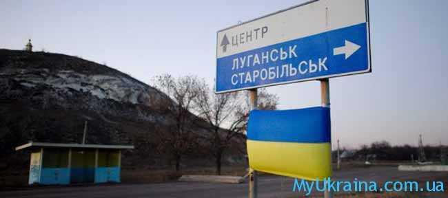 когда будет связь МТС в Луганской области