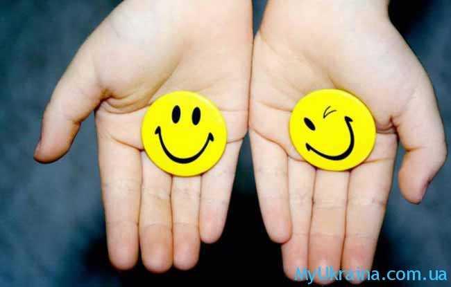 лишь оптимизм и позитивное настроение...