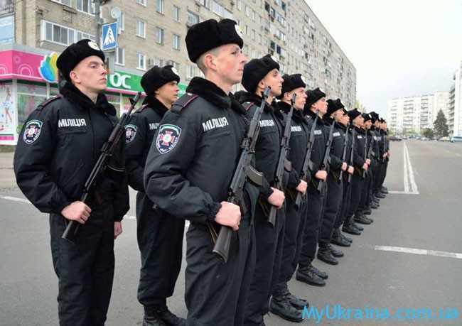 профессиональный день служащих Внутренних войск МВД Украины
