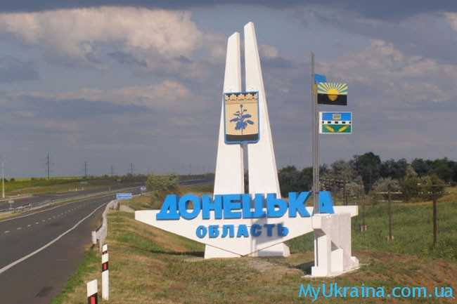 МТС в Донецкой области