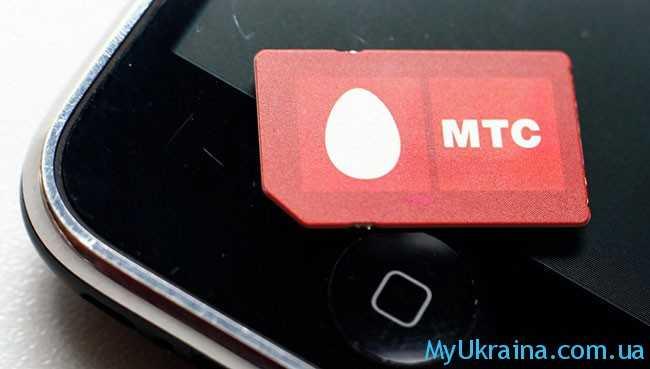 Чем так важна связь от МТС на территории Донбасса