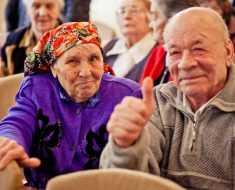 пенсионная система, призванная помочь старикам