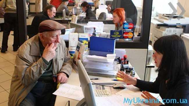 Какого размера пенсий стоит ожидать старикам