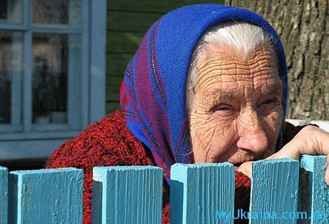 сколько добавят к пенсиям в 2018 году в Украине