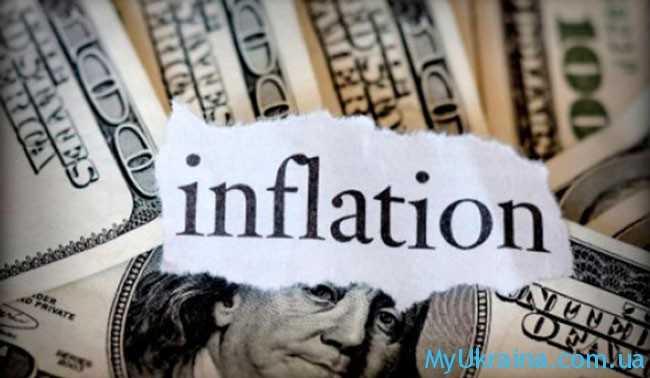 индекс инфляции в марте 2018 года в Украинене будет завышать объявленные