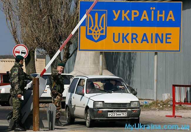 пересечение границы с Украиной
