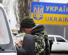 Какие понадобятся документы, чтобы попасть на украинскую сторону