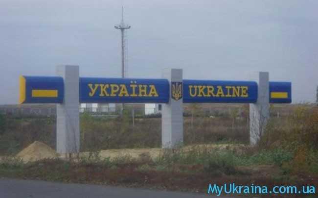 Сейчас в Украине продолжает развиваться военный конфликт