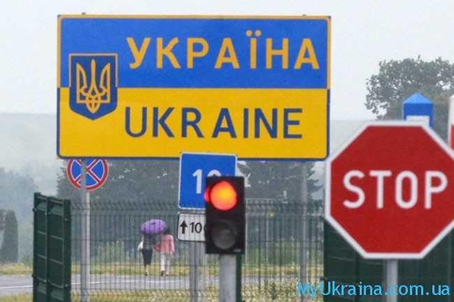 въезд в Украину с 1 января 2018