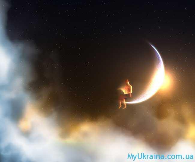 Луна - это небесное светло, обладающее магическими качествами