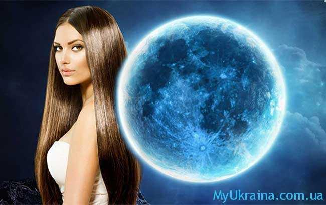 лунные календари для парикмахеров