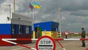 Основные этапы въезда для граждан РФ