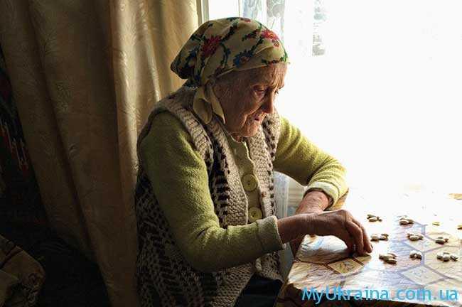 Известная Бабка Яремчиха про будущее Украины
