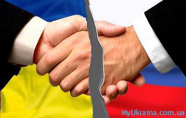 Какими будут отношения с другими государствами?