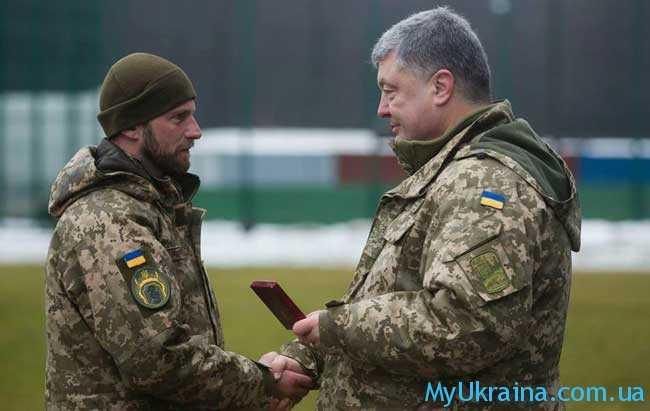 6 декабря – День украинской армии