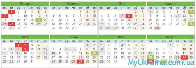 новый календарный год-1