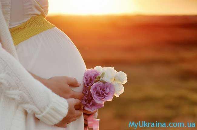 Ожидание малыша