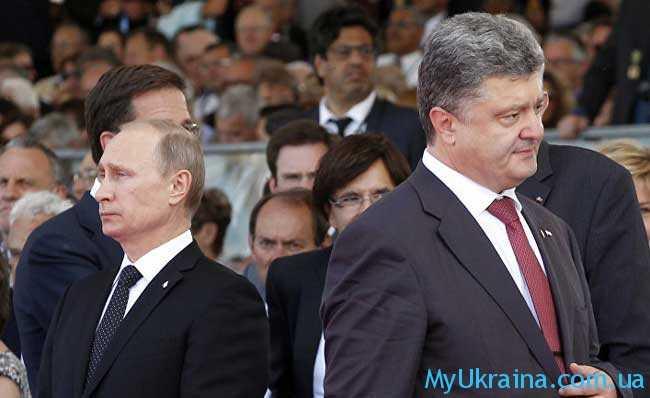 прогнозы достаточно пессимистичны не только для РФ или Украинского государства