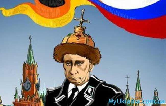 Какая судьба уготовлена для России