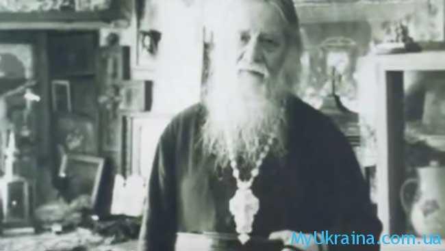 Известный старец по имени Христофор
