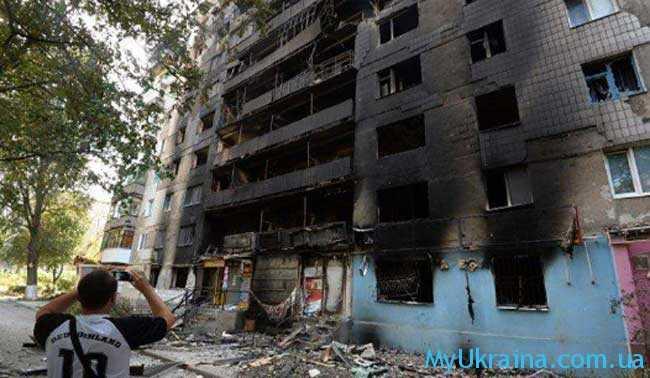 новости о войне на Украине