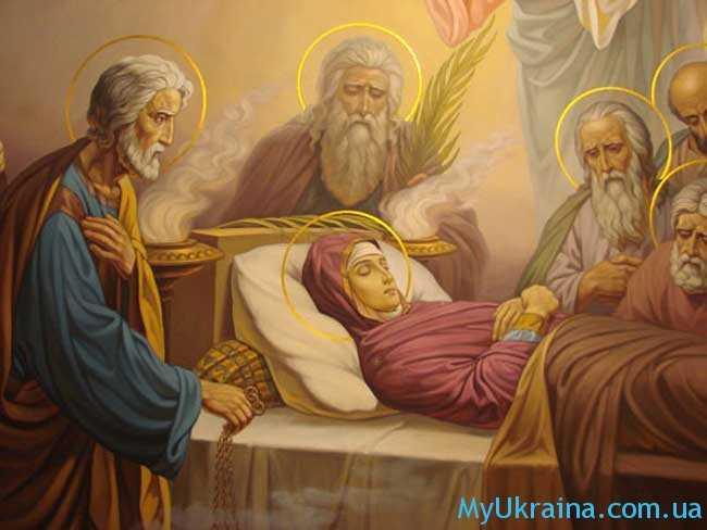 Успение Пресвятой девы Марии