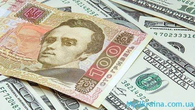 prognoz-dollara-v-ukraine-v-iyule-2018-goda