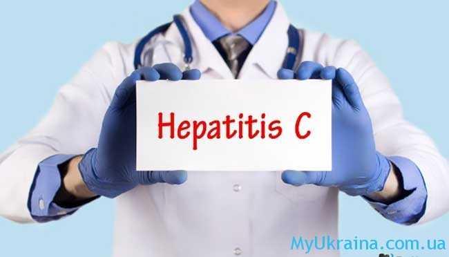 акции - борьбе с распространением вирусного гепатита