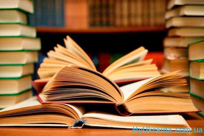 день библиотек