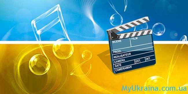 праздник украинского кино