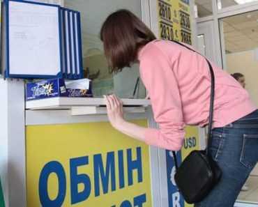 прогноз курса доллара на сентябрь в Украине
