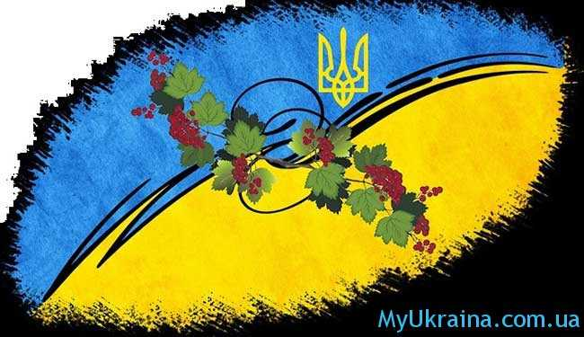 торжество названо днем защитника Украины