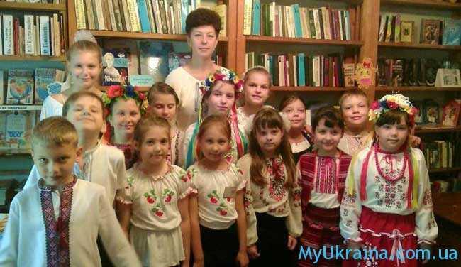 день, посвященный библиотекам Украины