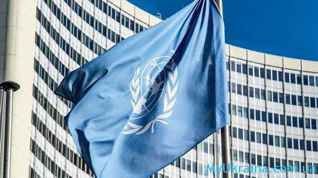 праздник ООН