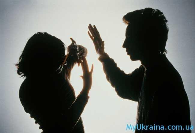 день борьбы против насилия по отношению к женщинам
