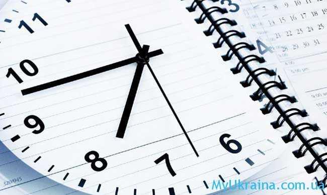 нормы рабочих часов