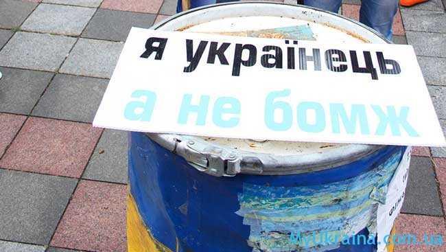 Население Украины беспокоиться, что год наступающий им принесет